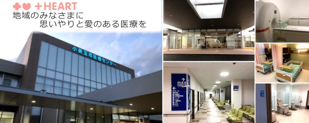 病院 水戸 中央 水戸駅北口から水戸中央病院 バス時刻表(55:水戸駅